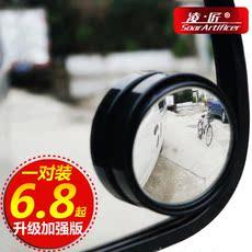 凌匠小圆镜可调角度倒车后视镜盲点镜 辅助镜 反光镜 汽车后视镜