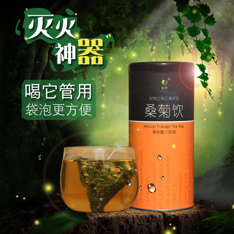 桑菊饮 金银花茶 菊花枸杞茶 冰糖菊花茶组合 上火喝的茶 袋泡茶