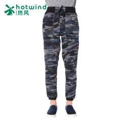 Hot trend men's pants slim casual pants feet pants stretch Camo movement man 20W5709