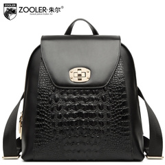 Jules 2015 fall/winter new style brand handbag crocodile pattern leather ladies in European fashion backpack school bag