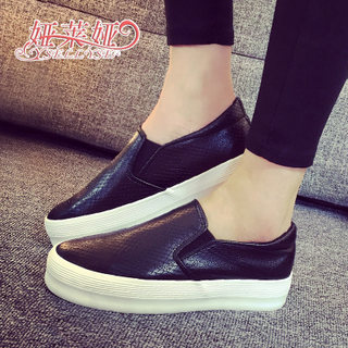 Fall 2015 Lok Fu female snake shoes casual shoes at the end of lazy tidal platform pedal shoe platform shoes women's shoes
