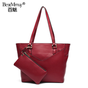Hundreds of charming new leather motorcycle fashion picture-baodan shoulder handbags fashion bags women bags summer 2015 tide