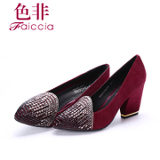 Autumn new counter non genuine sheep Beijing pointed diamond rough heels shoes WHC575108A