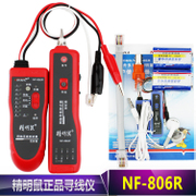 E-mail smart mouse NF-806R network telephone to check line quality line-Finder-test instrument for line inspection instrument