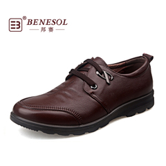 State game counters in autumn and winter fashion trend of the new men's shoes men's shoes the first layer of leather men's shoes