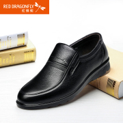 Red Dragonfly men's genuine new business casual shoes leather shoes leather suede leather low shoes classic shoes