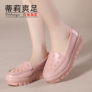 Tilly cool foot shallow spring 2015 new thick-soled leather shoes with platform shoes girl shoes rivet