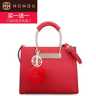 Honggu red Valley women for 2016 national wind hit the color hair catcher's shoulder bag 6944