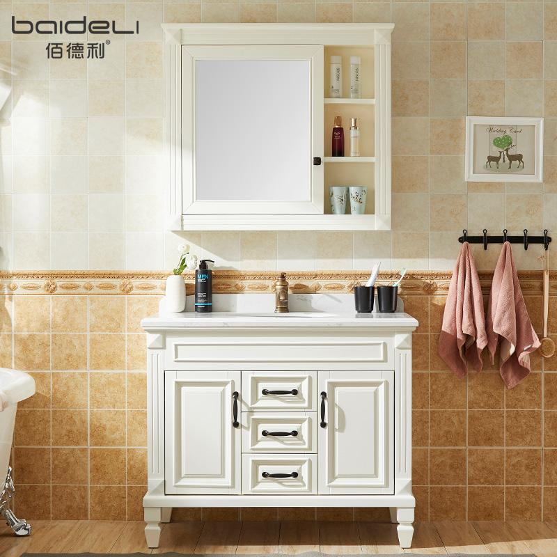 佰德利美式实木浴室柜组合欧式落地卫浴洗手盆卫生间洗漱台盆柜