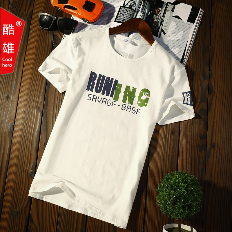 men 's short - sleeved t - shirt white cotton summer self - cultivation simple young students korean version of the wave men' s short - sleeved clothes