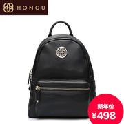 Honggu Hong Gu 2015 genuine counters women's shoulder bags solid color leather Plaid zipper backpack 6280