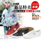 Early spring 2016 PU leather low cut casual women's shoes at the end of the Korean version of student trends shoes fashion shoes