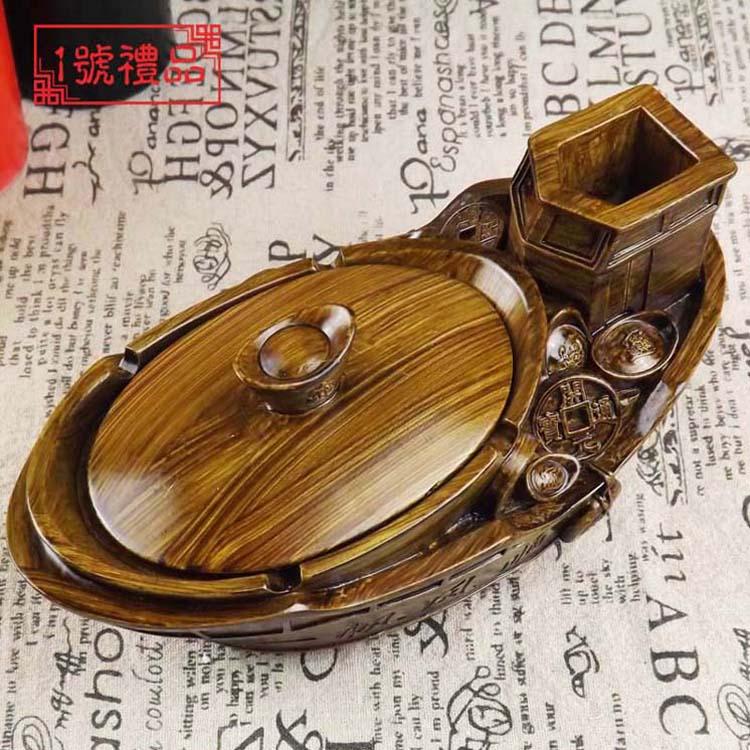 送礼物男士个性时尚创意烟灰缸带盖大号木纹工艺品客厅桌面摆件品