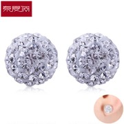 Special purchases for the Korean version of the Flash-diamond stud earrings 925 Silver women jewelry simple sweet temperament, Japan and South Korea presents Joker hypoallergenic