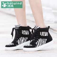 Hot air Academy wind Zebra print flat shoes with round head high help shoes casual shoes flashes H13W5403