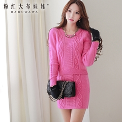 Suits girls big pink doll summer 2015 new suits skirts knitted two-piece skirt suits