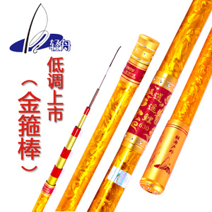 超结实钓鱼竿手竿超轻超硬28调7.2米鲤鱼竿台钓竿6.3进口碳素制造