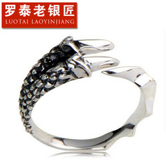 Chandos s925 Silver Dragon claw ring vintage old silversmith Thai silver ring of the ring opening can be adjusted between men and women
