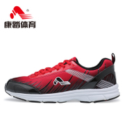 Kang stepped fall/winter men's running shoes new shoes fashion casual shoes men's trend of low shoes