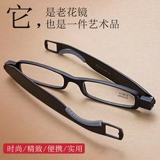 老花镜男折叠老光眼镜女便携超轻品牌抗疲劳360度旋转远视镜