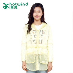 Hot spring and the spring and Autumn period women's Korean version of slim lightweight Hooded Jacket Women shirt long sleeve 07H5107