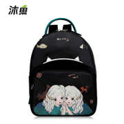 Bathe fish spring 2016 new backpack day Korean College wind bag cartoon bag ladies cute fun leisure package