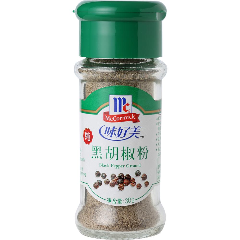 味好美 黑胡椒粉 30g/瓶 小瓶家庭装  餐饮烹调专用