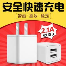 GUSGU iPhone6 plus 4s 5 5s充电器头6s插头五六7P安卓手机通用