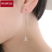 Spring Festival in Starfish tramline female Japanese and Korean long simple tassels gift 925 Silver jewelry earrings are hypoallergenic