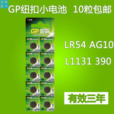 超霸AG10纽扣电池189/LR54 389 L1131 LR1130 390 1.5v 十粒价