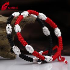 本命年红绳手链 990纯银转运珠男女十二星座银手饰七夕情人节礼物