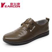 Kang authentic men shoes new daily casual men's singles, men's leather shoes leather comfortable fashion lace shoes