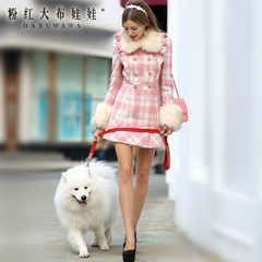 Woolen coat pink doll long Plaid coat woolen cloth in a new winter coat women