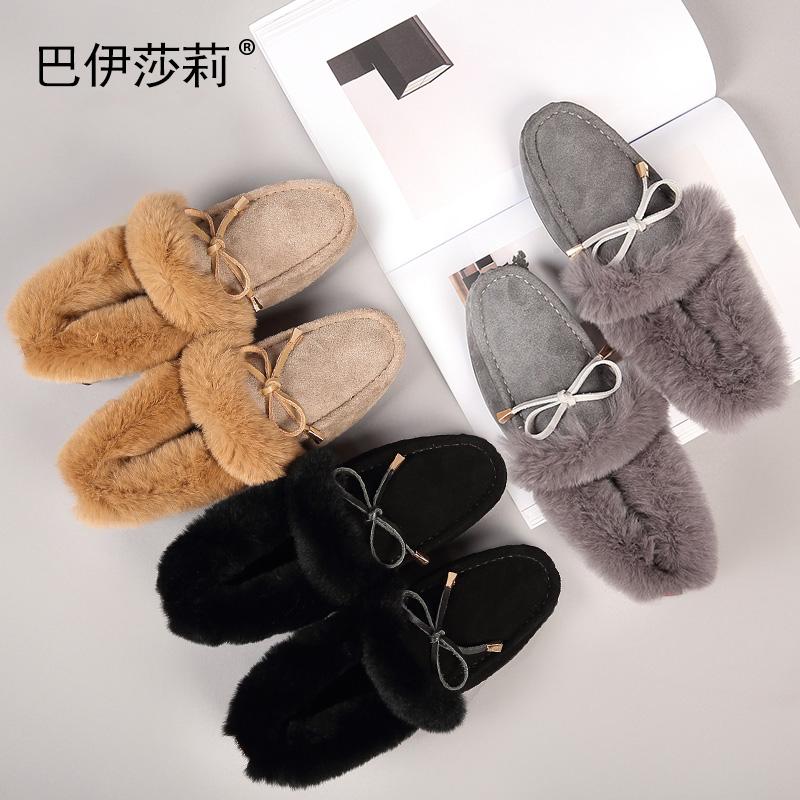 豆豆鞋女冬加绒兔毛真皮平底单鞋毛毛棉鞋韩版保暖加厚雪地短靴女