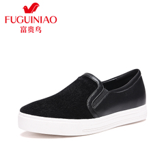 Rich bird spring 2016 Le Fu, designer shoes flat shoes increase shoes within the Korean version of a pedal the lazy man shoes