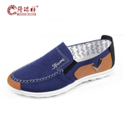 Long Ruixiang spring new old Beijing cloth shoes men's breathable shoes shoes men's casual shoes