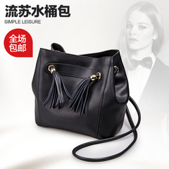 Miss evening thinking 2015 new leather shoulder bag handbags for fall/winter simplicity with tassel bag lady bag
