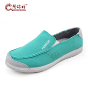 Long Ruixiang 2015 summer shoes designer shoes flat shoes old Beijing air sports shoes student shoes