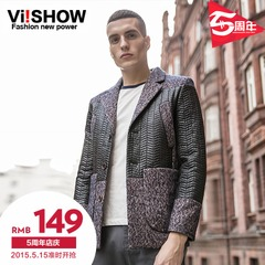 Viishow new men's suits men's slim fit three button Blazer casual Dan Xi