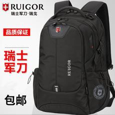 瑞士军刀包瑞戈双肩包男商务15.6电脑包休闲背包旅行包书包女
