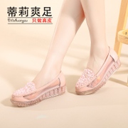 2015 summer new style thick, shallow rhinestones shoes leather mesh shoes Tilly cool with the students in the foot