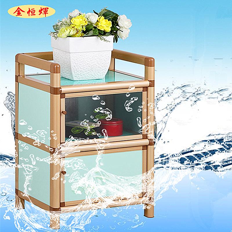 金恒辉 餐边柜 多用柜收纳柜铝合金茶水柜厨房柜储物柜阳台柜碗柜