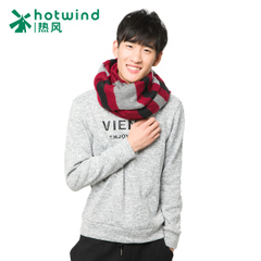 Hot air men''s winter long scarf to keep warm the Korean version of the simple two-sided striped scarf P060M5400