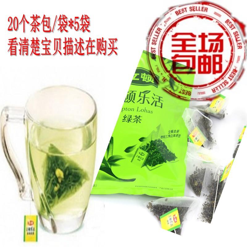 包邮 立顿乐活绿茶 三角包绿茶100袋泡茶 茶叶原装正品