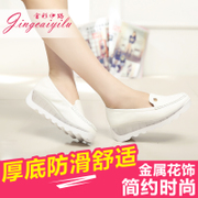 2015 spring new thick-and-white nurses shoes anti-skid shoes asakuchi pregnant women with round head shoe wedges shoes Lok Fu