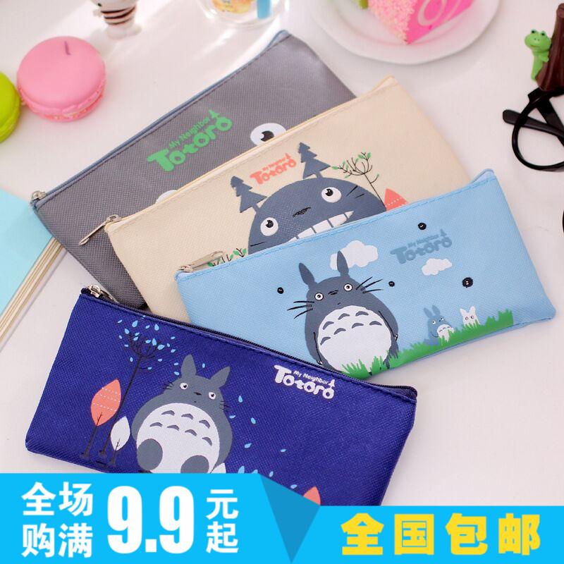 9.9元包邮日韩创意卡通帆布龙猫笔袋 可爱女男学生铅笔袋文具用品