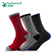 Hot air high men socks spring spell color cotton breathable men's casual socks 83034705