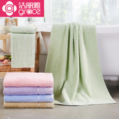 Absorbent Cotton Towel Set