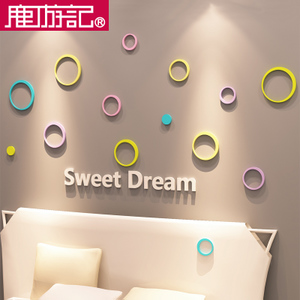 3d stereo wall stickers tv bedroom warm background wall decoration creative home home decoration living room wall stickers