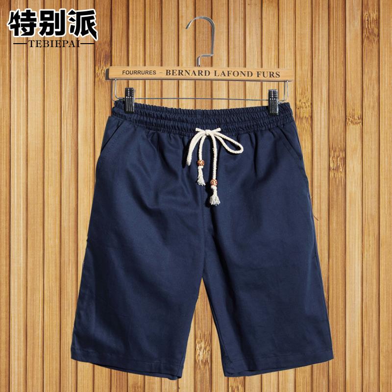 純色休閑短褲潮修身休閑褲男夏季男士沙灘褲大碼男裝流行五分褲
